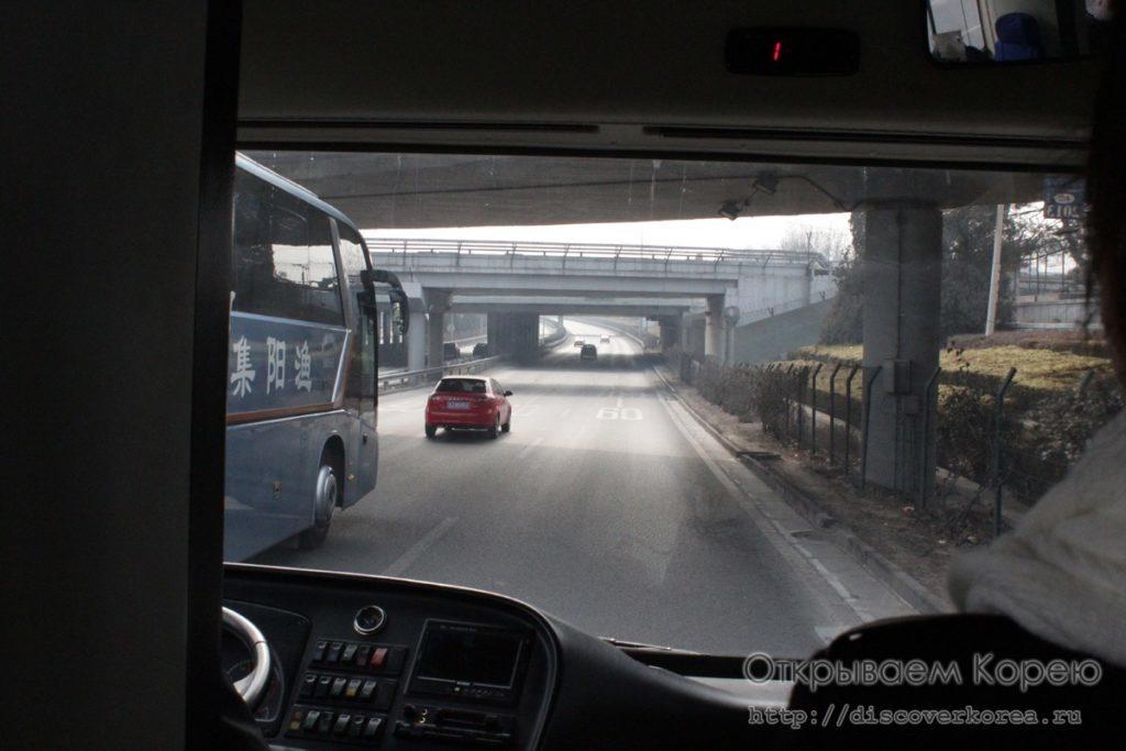 пути в третий терминал