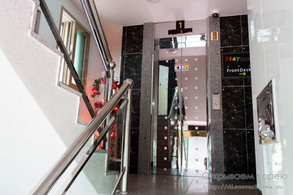 Стей Сеул лифт