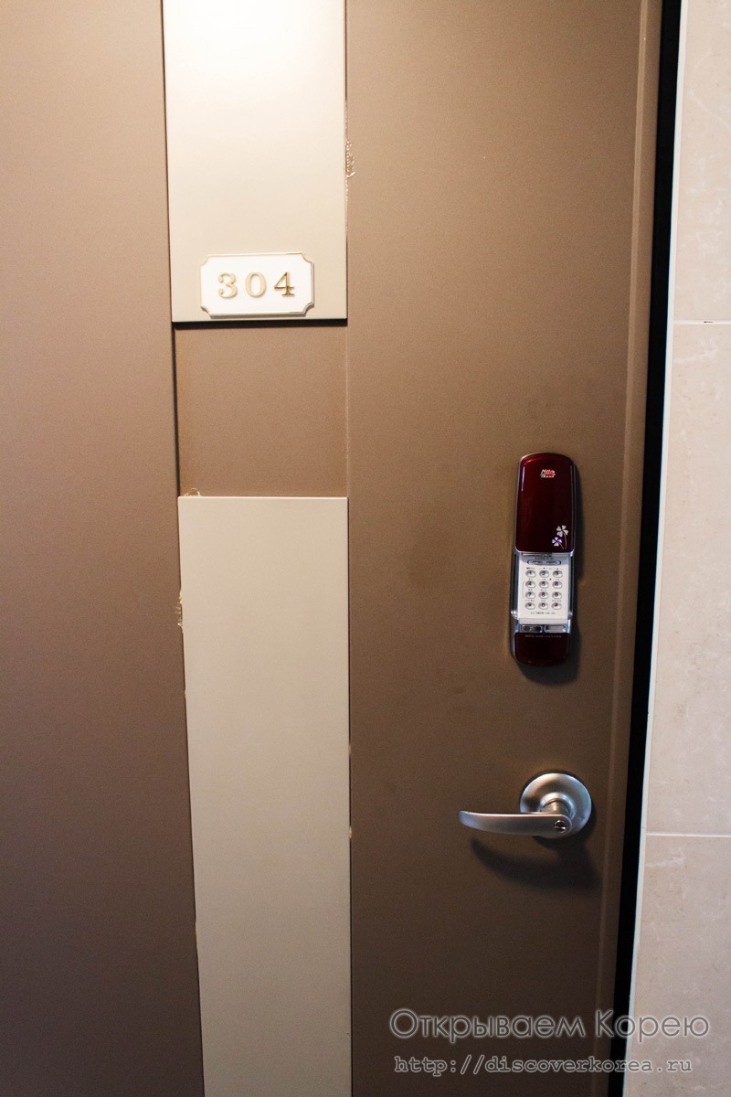 Стей Сеул дверь в номер