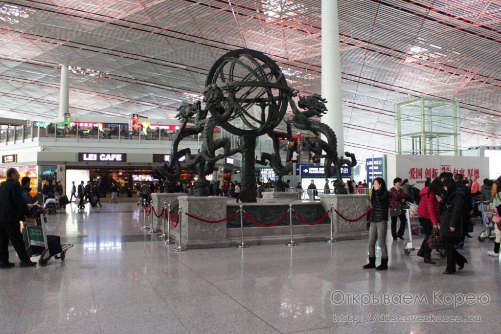 внутри терминала 3