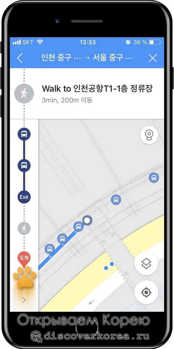 Kakao Map карта инструкция путь пешком