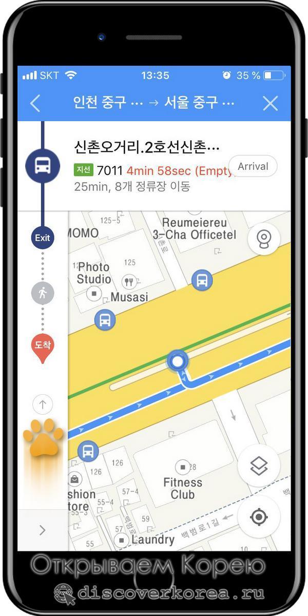 Kakao Map карта инструкция - пересадка