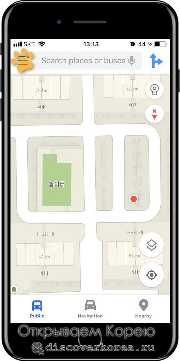 Kakao Map карта инструкция