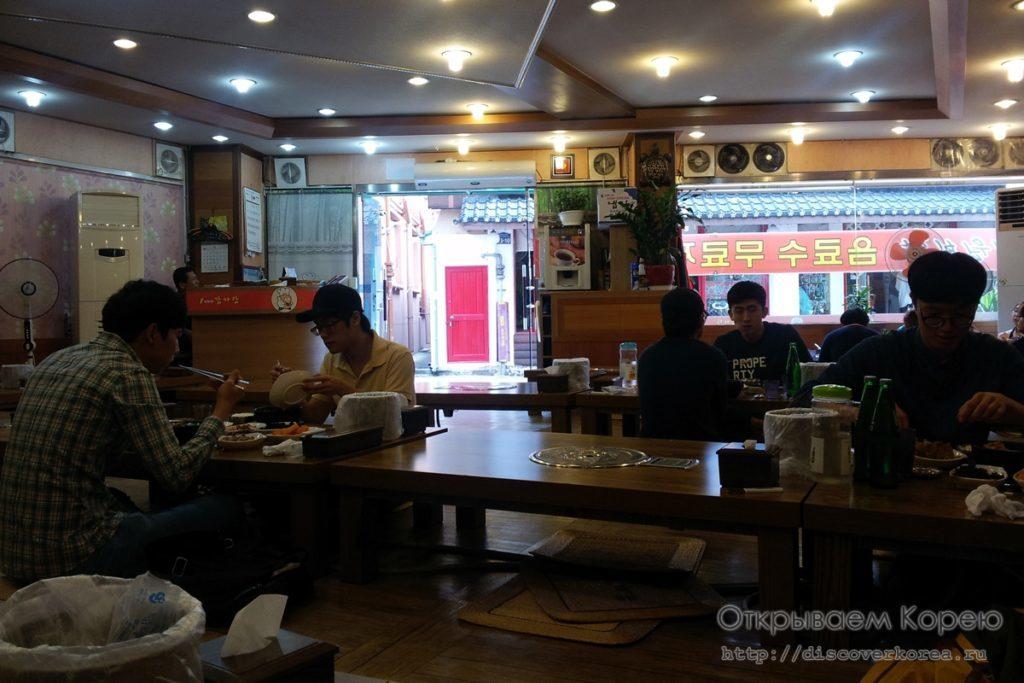 Кухня в корее-пёхеджангук-студенты