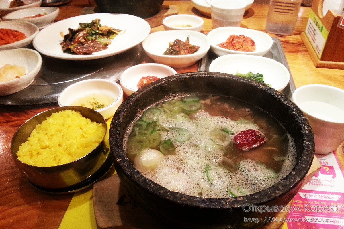 Корейский не острый суп — Кальбитхан