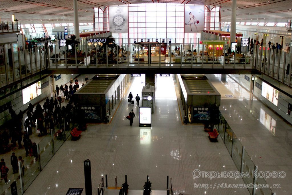 поезд внутри аэропорта Пекина