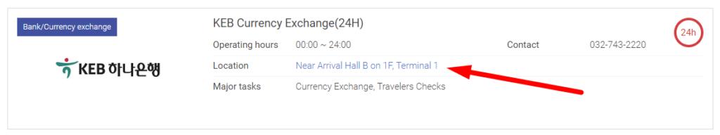 Обменный пункт 24 часа терминал 1