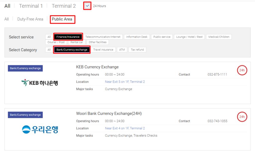 Круглосуточный обмен валюты в аэропорту Инчхон