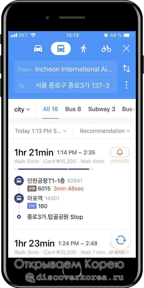 Поиск гостиницы на карте Кореи-3