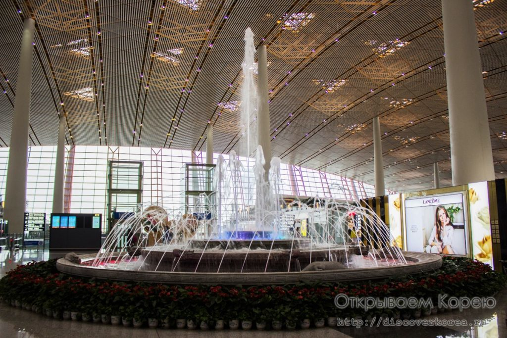 dutyfree аэропорт пекин