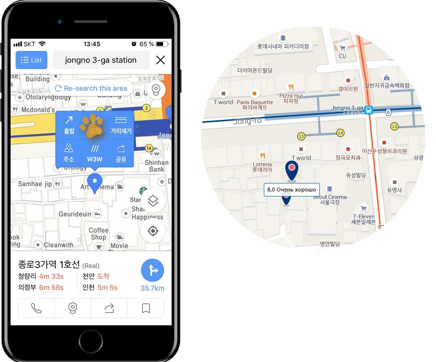 Поиск гостиницы на карте Кореи
