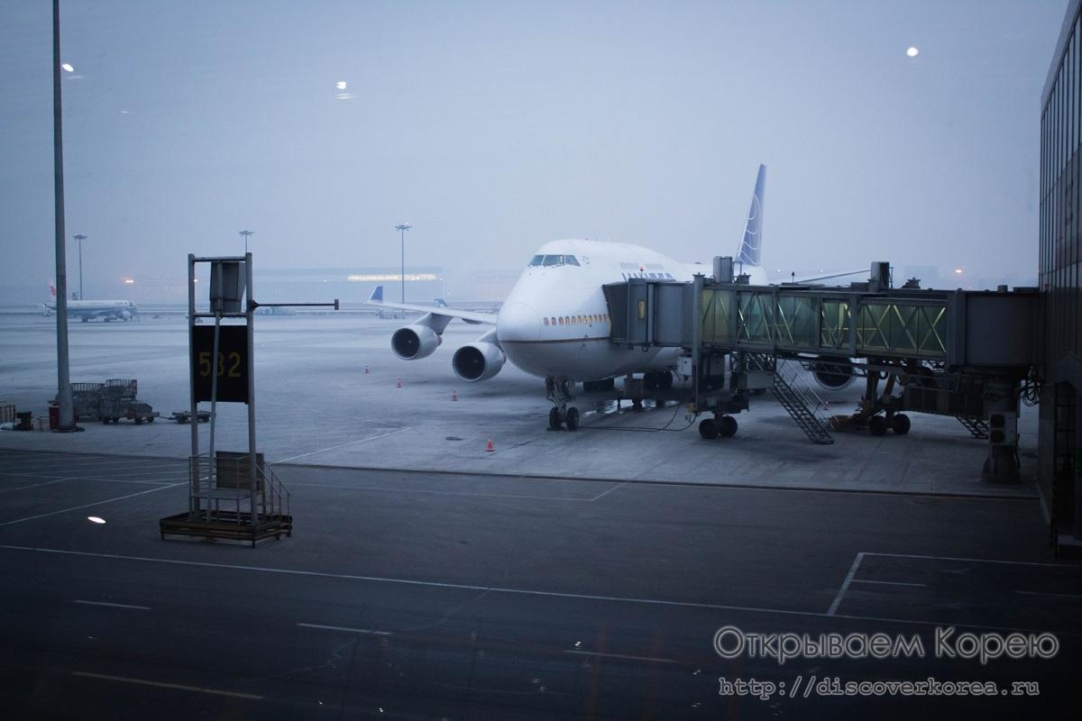 Трансфер через аэропорт Пекина