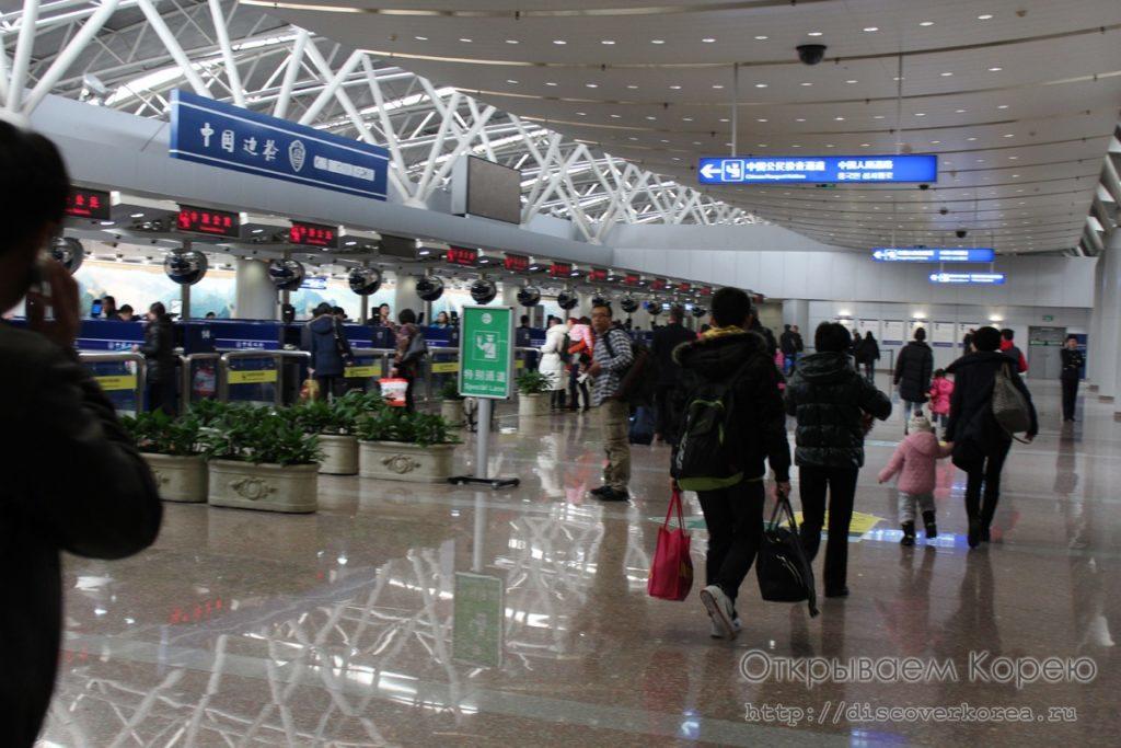 Китайская эммиграционная инспекция