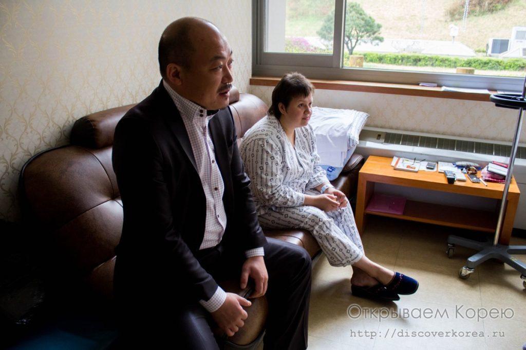 Русские пациенты на лечении в Корее 2
