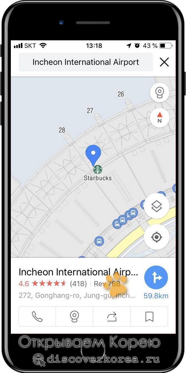 Kakao Map карта инструкция - просмотр места