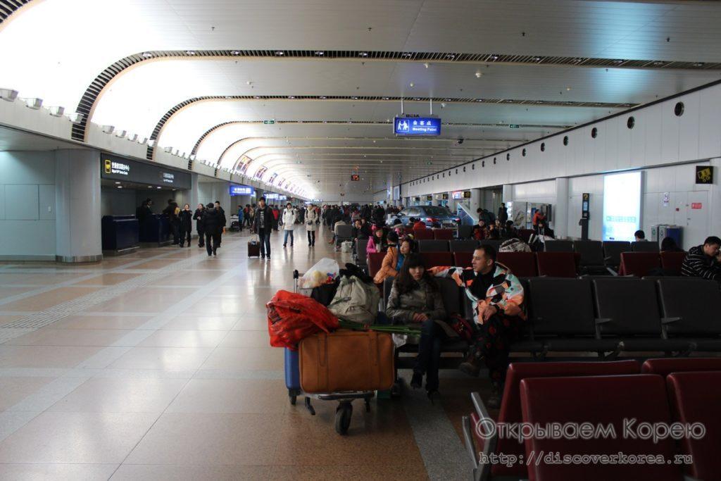 Фойе терминала пекинского аэропорта