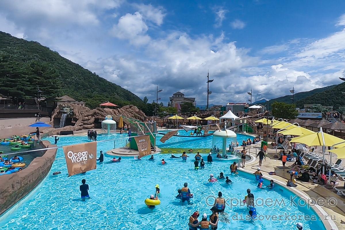 Аквапарк Ocean World в Корее