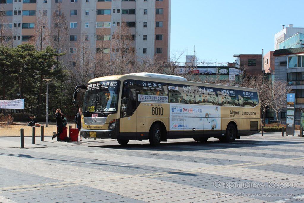 Автобусный трансфер в Сеул из Аэропорта