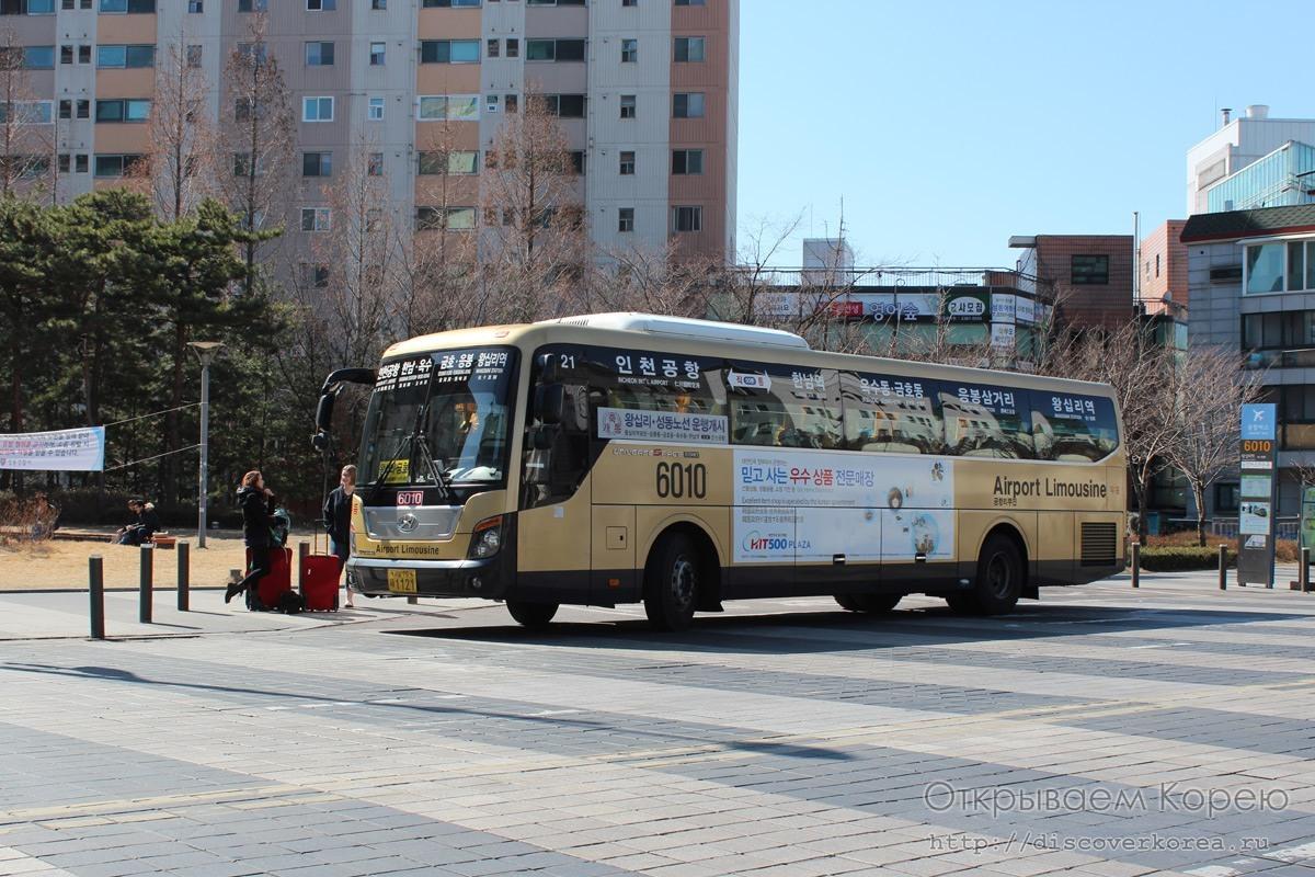 Автобусный трансфер из аэропорта Инчхон в Сеул