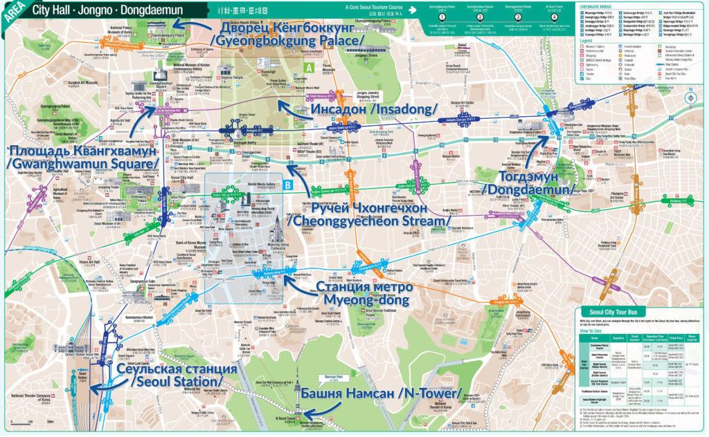 Отели в Сеуле - Туристическая карта Сеула