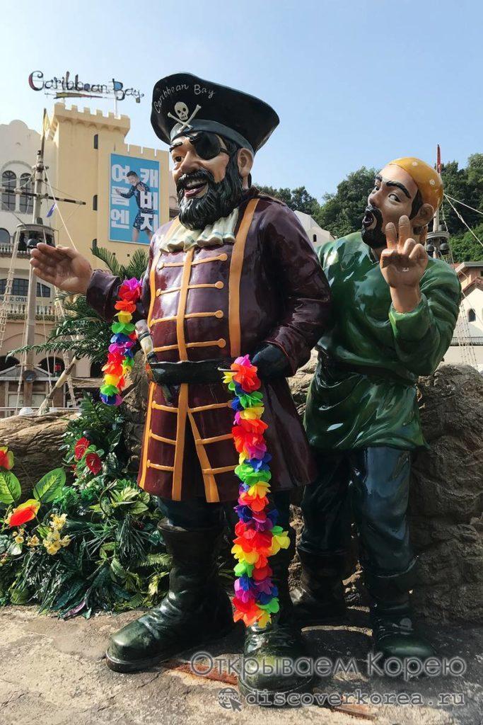Карибиан Бей - Пираты