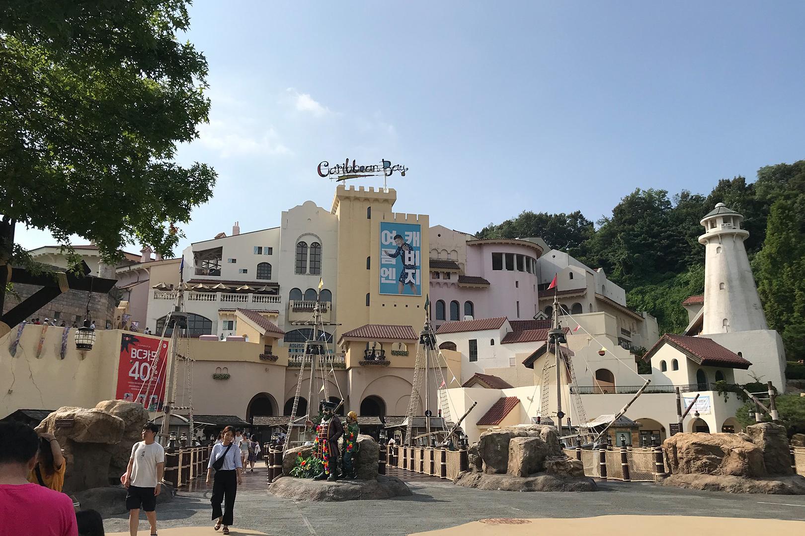 Карибиан Бей «Caribbean Bay» аквапарк в Корее