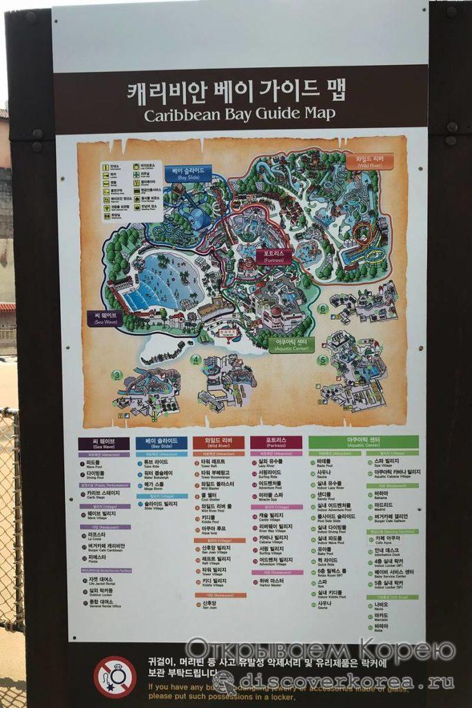 Карибиан Бей - карта парка