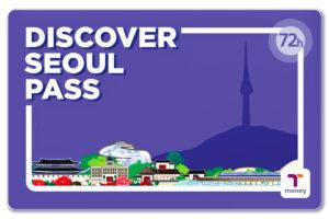 Карта туриста — Discover Seoul Pass с T-money