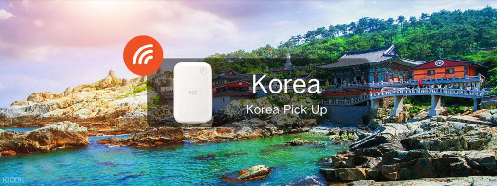 Корея связь