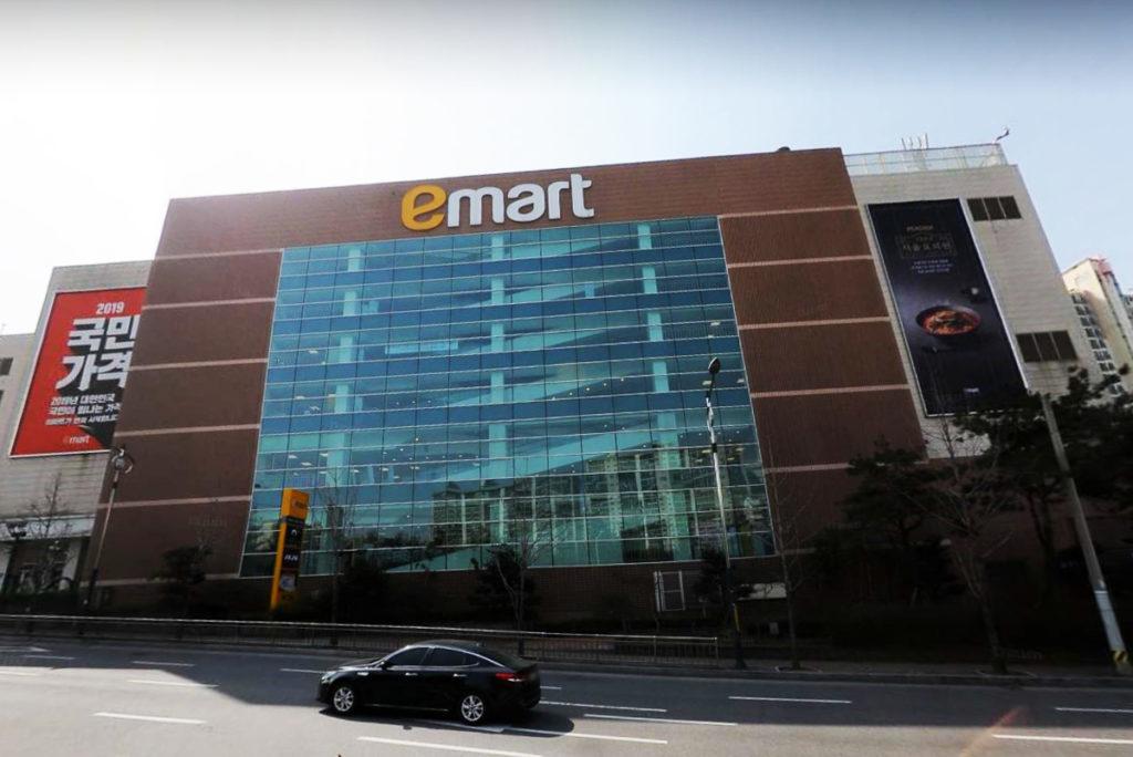 Еда в Корее - Emart