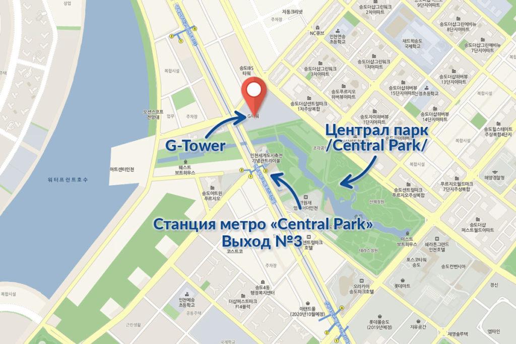 G-Tower станция метро Central Park расположение парка