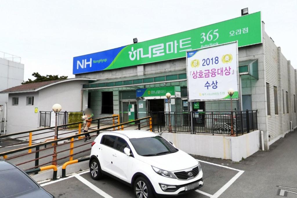 Еда в Корее - HanaroMart