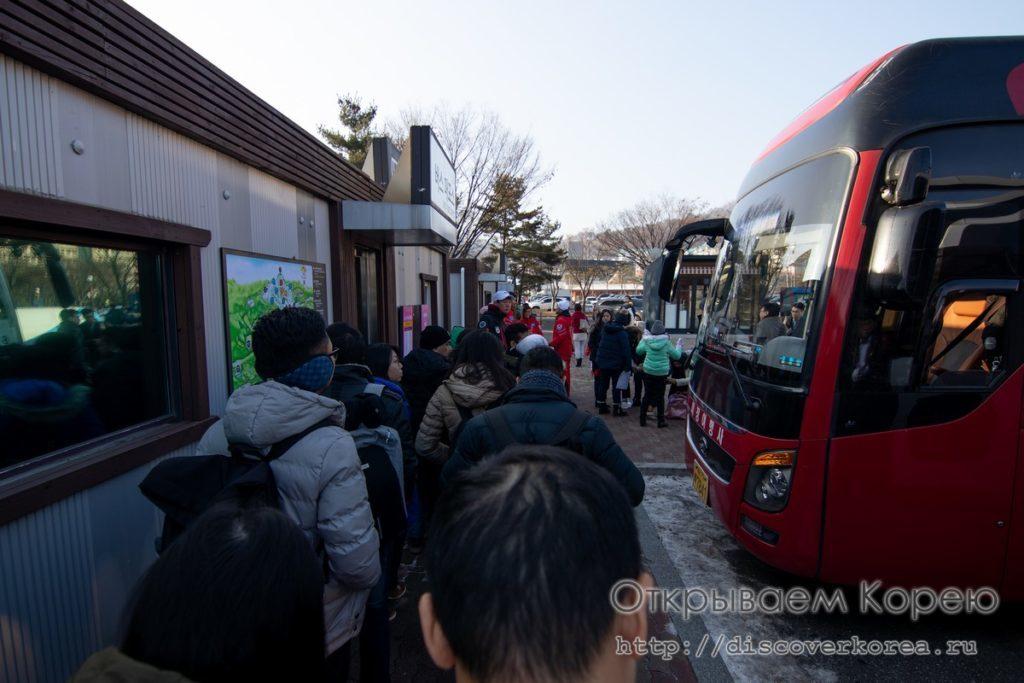 горные лыжи в Корее - прибытие