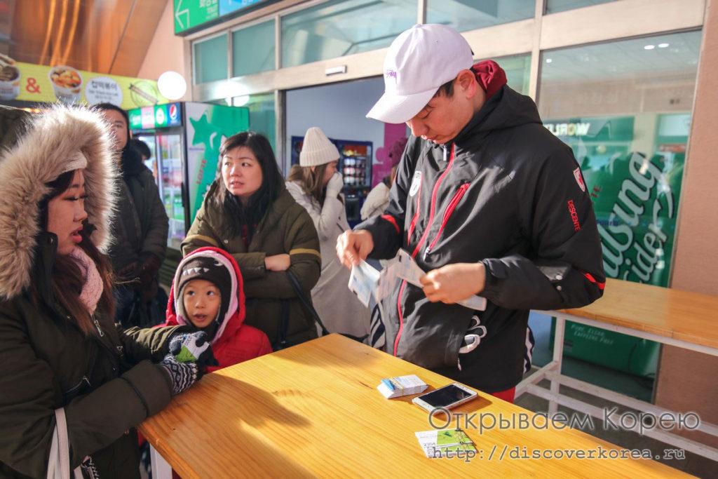 Сноуборд в Корее - скипасс