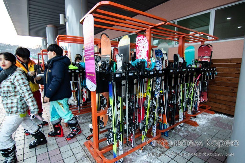 горные лыжи в Корее - хранение снаряжения
