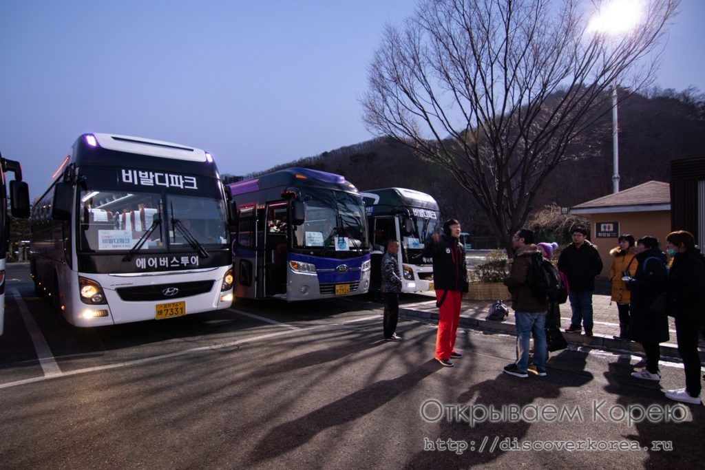 горные лыжи в Корее - возвращение в Сеул