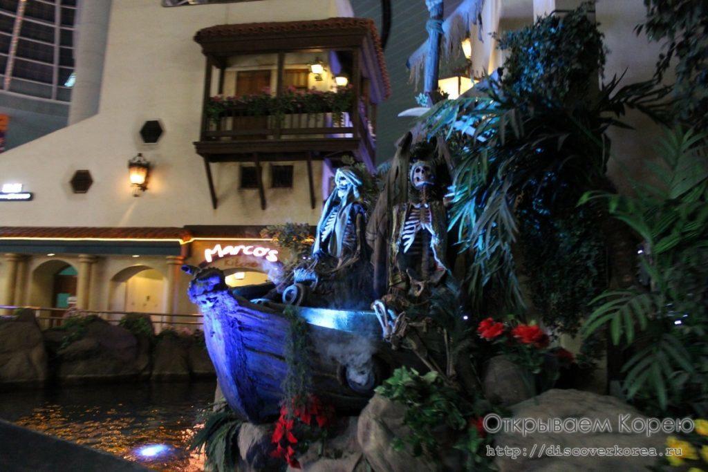 Лотте Ворлд - приключения Синбада морехода вечером