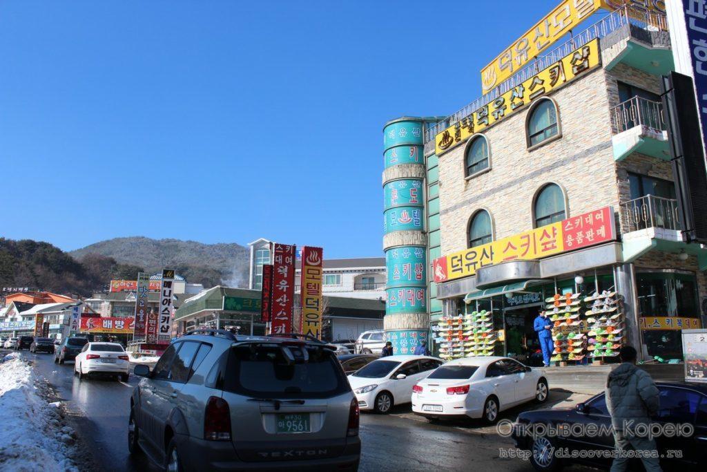муджу - горнолыжная база - улица