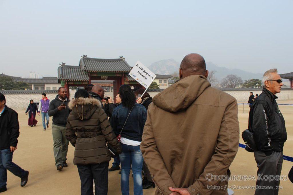 Кёнбоккун-иностранные туристы