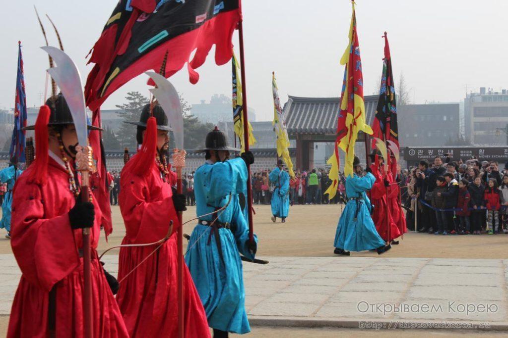 Кёнбоккун-парад
