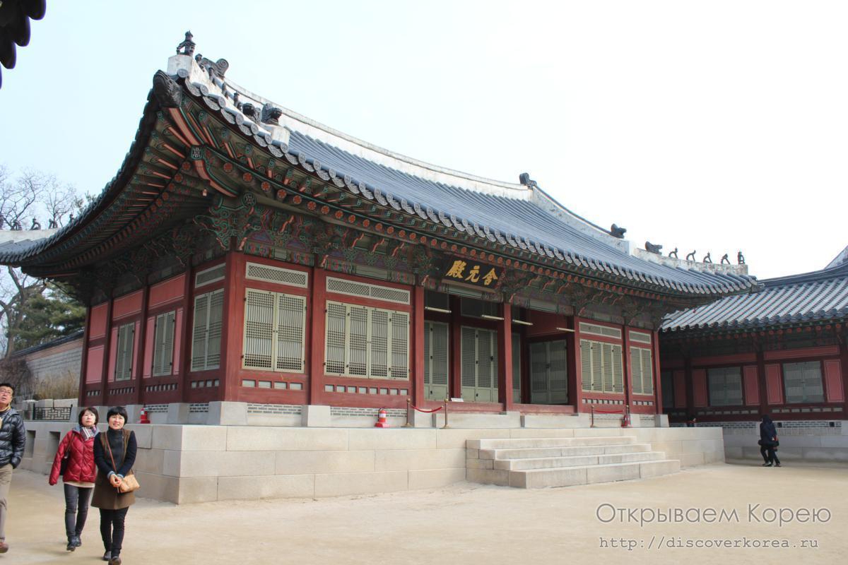 Кёнбоккун-здания1