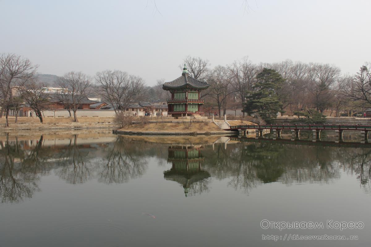 Кёнбоккун-озеро