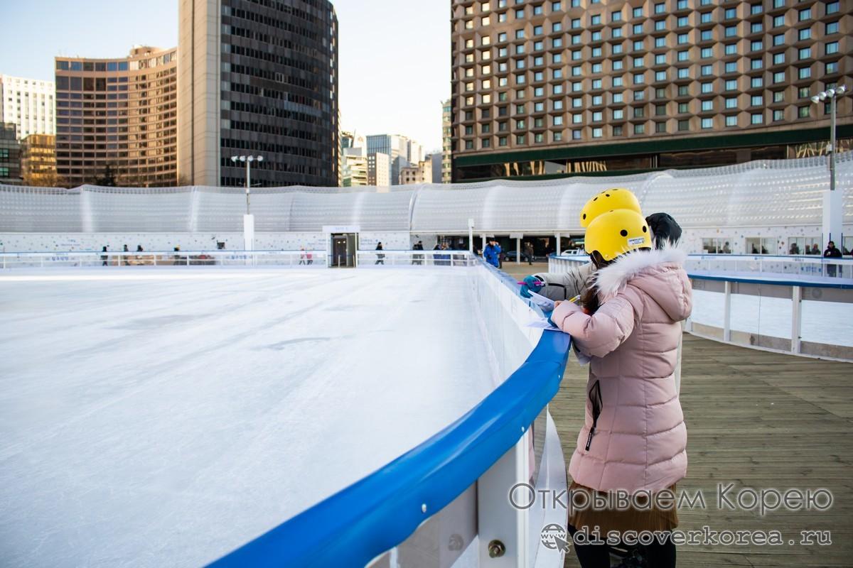 Ледовый каток в Сеуле