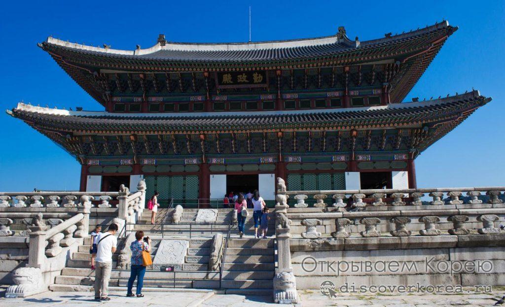 Дворец Кёнгбоккунг