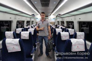 Трансфер из Сеула до Аэропорта Инчхон на Экспресс поезде