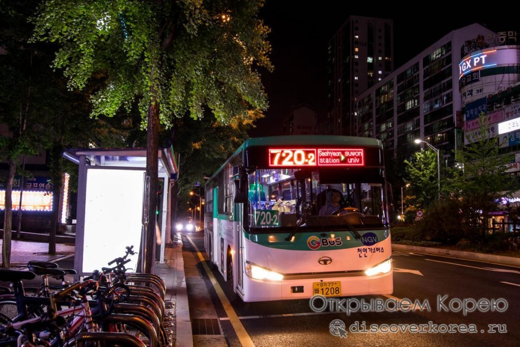 Автобусы в Сеуле