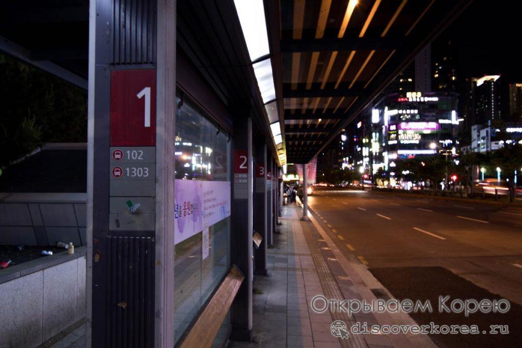 Автобусы в Корее - остановка с обозначением