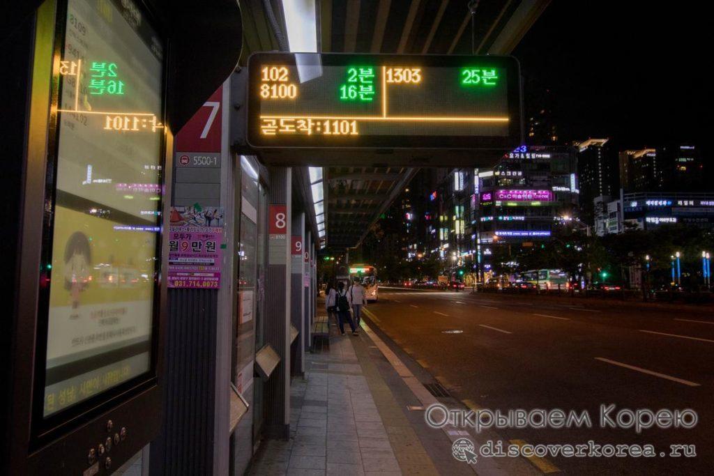 Автобусы в Корее