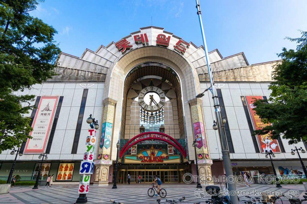 Lotte World главные ворота