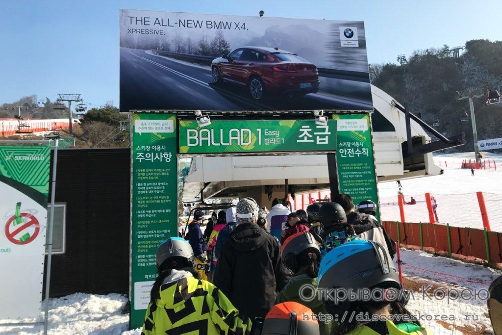 горные лыжи в Корее - подъемник